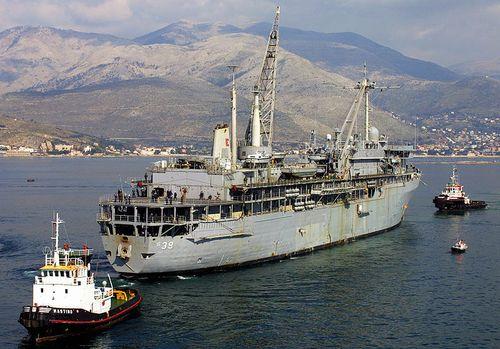 USS Emory S. Land