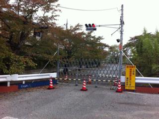 Road closed by Fukushima contamination in Tomioka