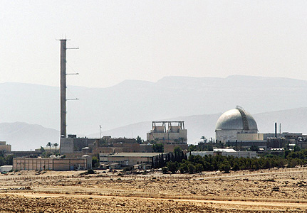 Israel's nuclear centre at Negev